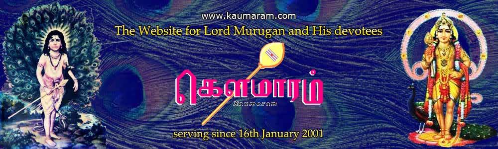முருகன் Murugan Devotees - Lord Muruga